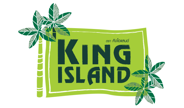 king island markenlogo